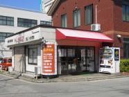 キムチの店
