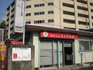 キムチの店 朝光商会