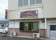 焼肉 千里馬 蔵王駅前店
