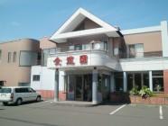 焼肉レストラン食道園 新生台店