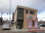 キムチとビビンバの店 オオハラ