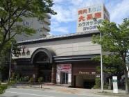 焼き肉レストラン大昌園