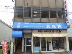 006-88.jpg