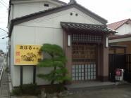 焼肉 おはる 大和町本店