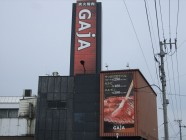 ビラリストランテ GAJA(ガヤ) 小樽店